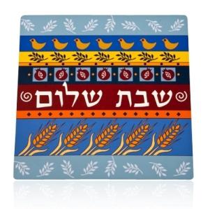 Shabbat Shlaom trivet